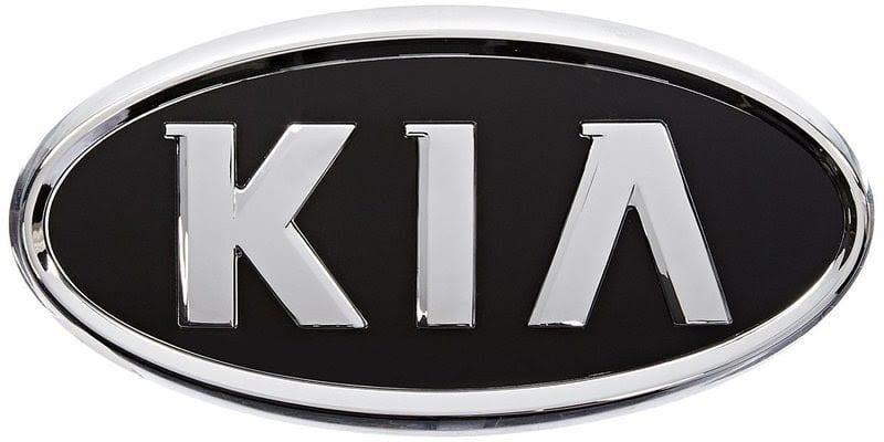 Nhắc đến các hãng xe ô tô nổi tiếng tại Việt Nam, chắc chắn không thể bỏ qua KIA